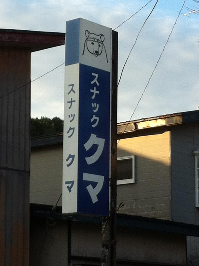 f:id:oyasumiameko:20180226220835j:plain