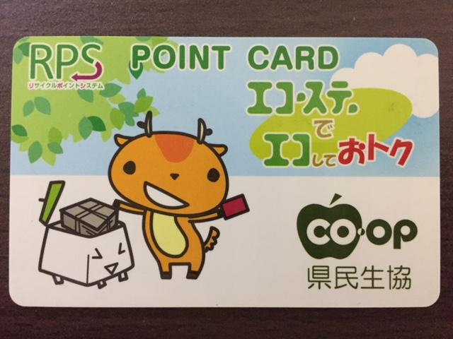 f:id:oyasumiameko:20180401203430j:plain