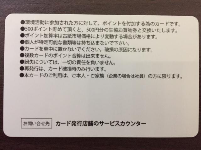 f:id:oyasumiameko:20180401203525j:plain