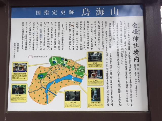 f:id:oyasumiameko:20180419214833j:plain
