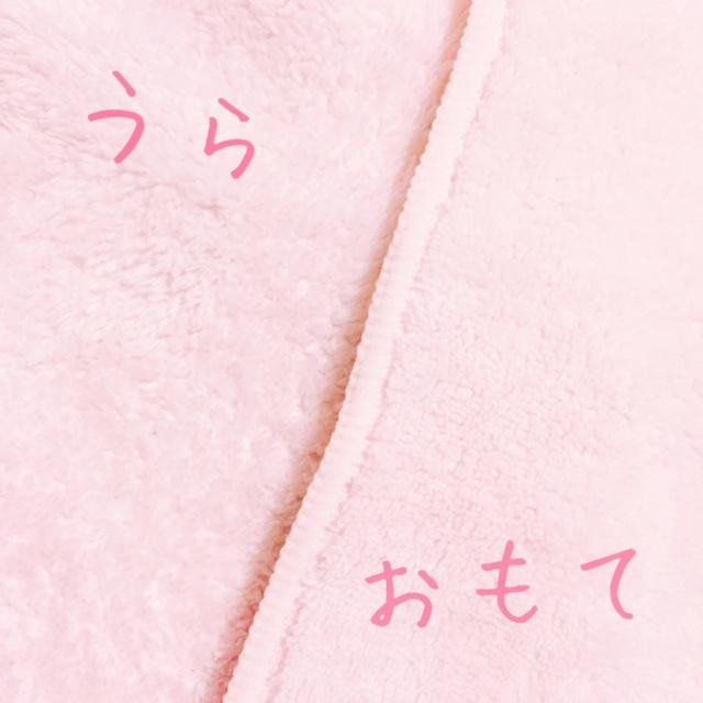 f:id:oyasumiameko:20180421201743j:plain