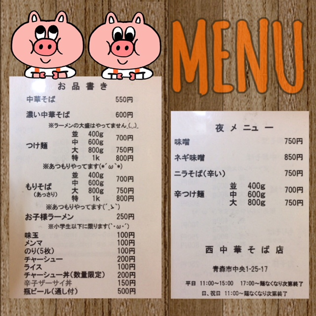 f:id:oyasumiameko:20180422192933j:plain