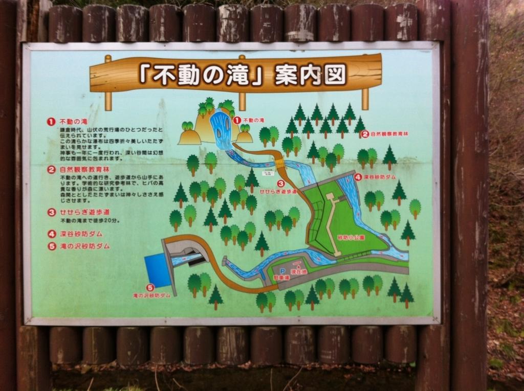 f:id:oyasumiameko:20180424201149j:plain