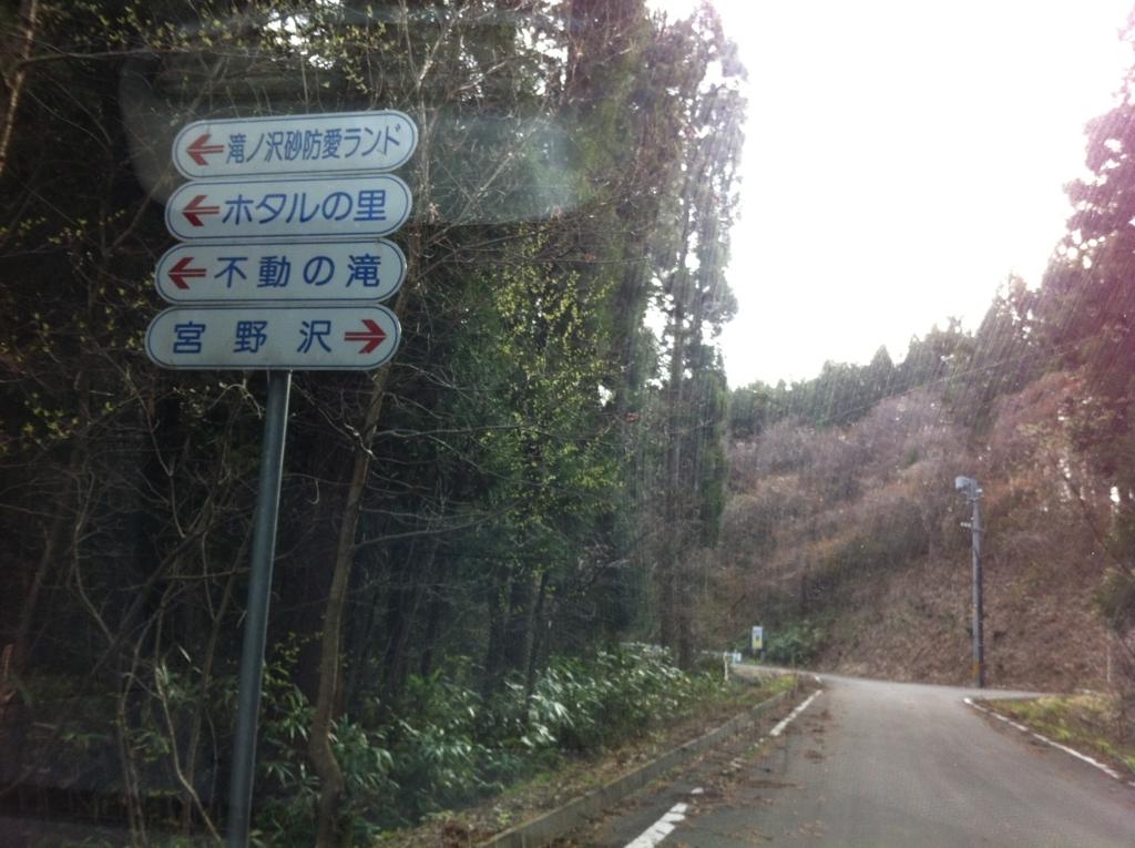 f:id:oyasumiameko:20180424201243j:plain