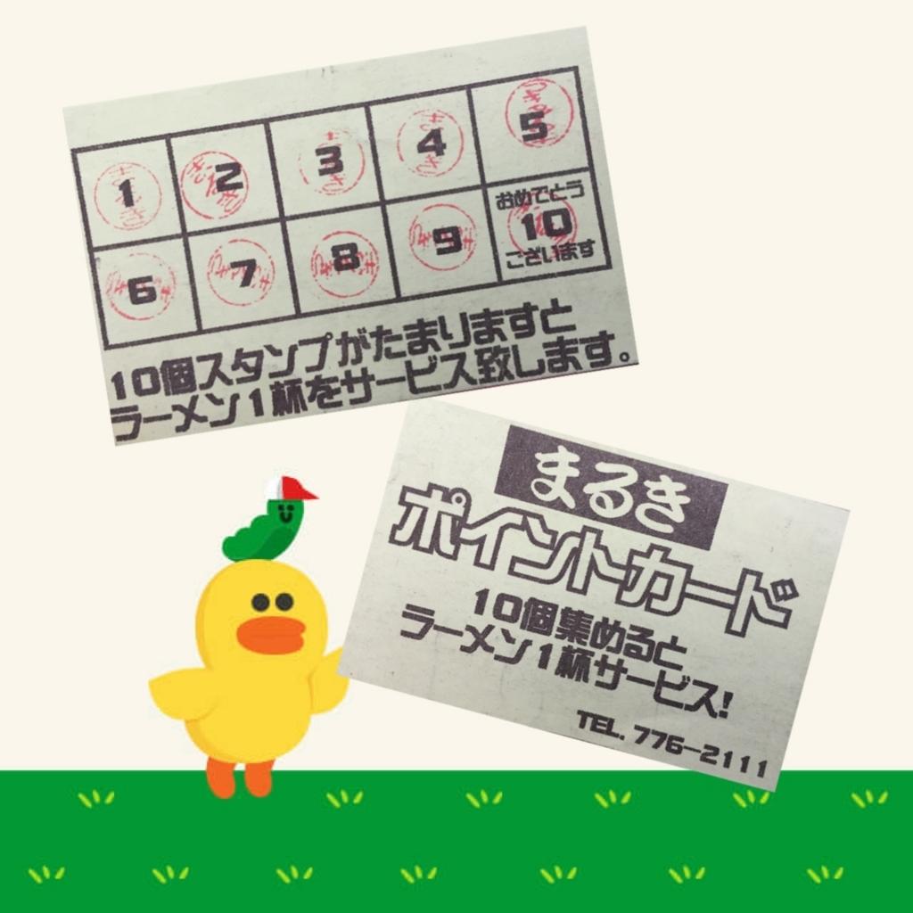 f:id:oyasumiameko:20180426175234j:plain