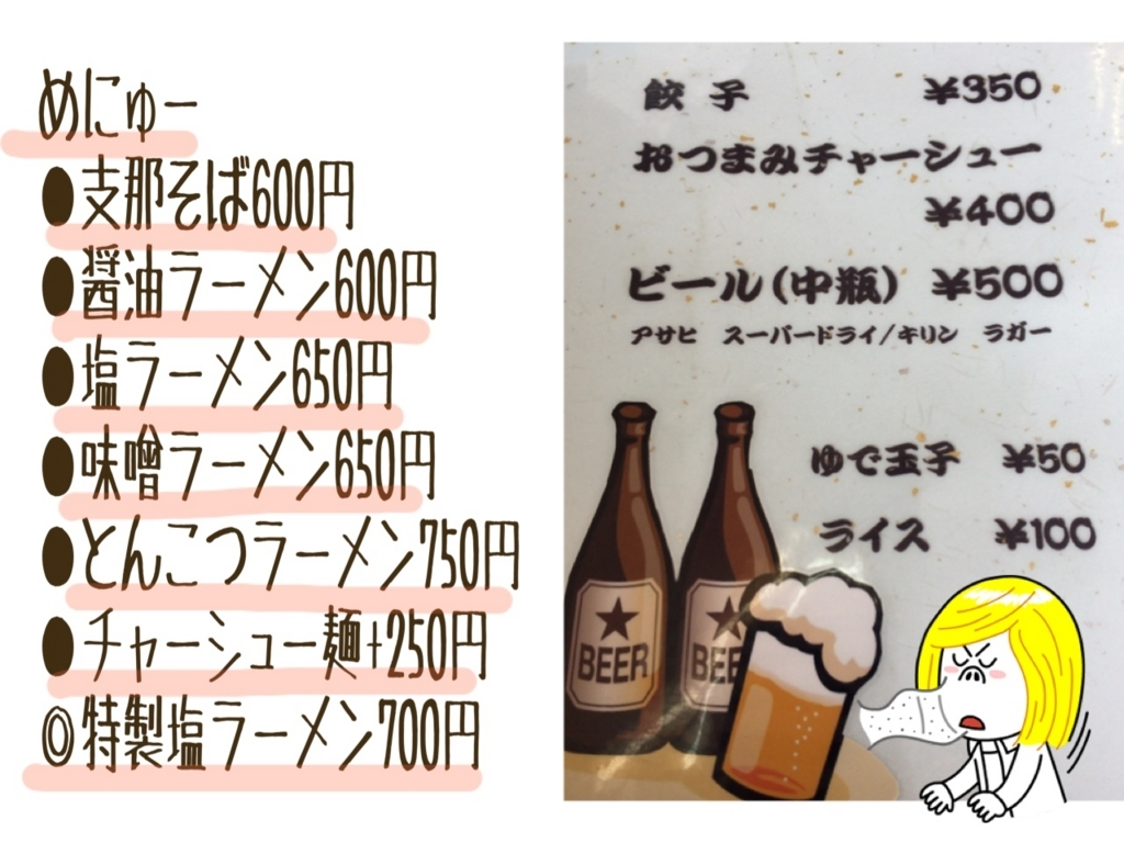 f:id:oyasumiameko:20180426182235j:plain