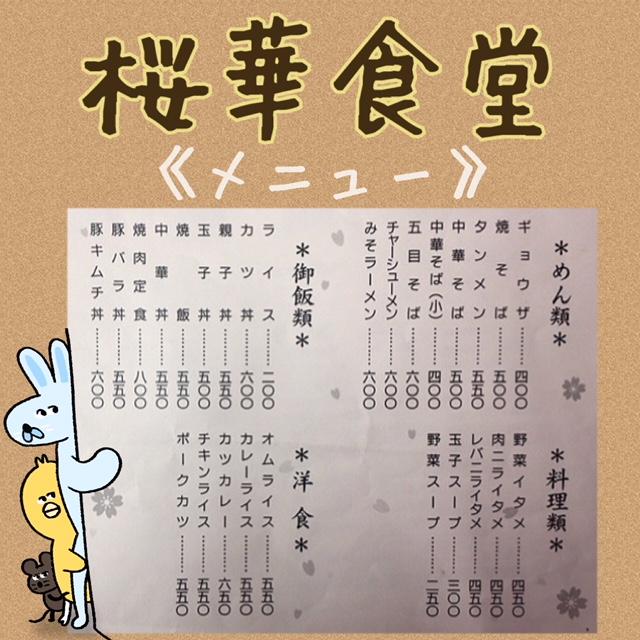 f:id:oyasumiameko:20180501200328j:plain