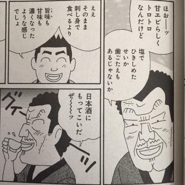 f:id:oyasumiameko:20180505114543j:plain