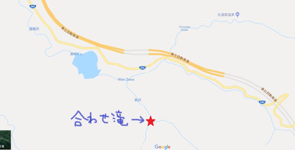 f:id:oyasumiameko:20180506183357p:plain