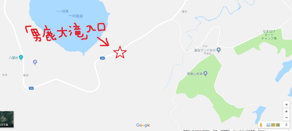f:id:oyasumiameko:20180513202540p:plain