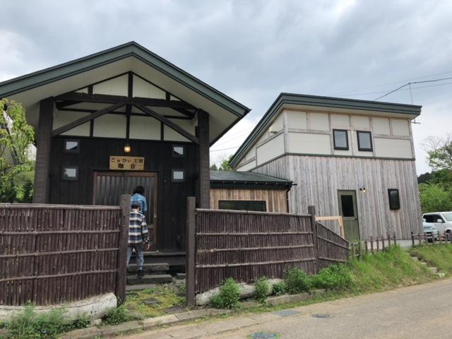 f:id:oyasumiameko:20180515201301j:plain