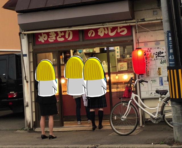 f:id:oyasumiameko:20180602002821j:plain