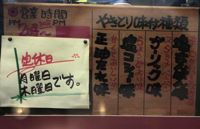 f:id:oyasumiameko:20180602003646j:plain