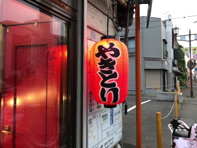 f:id:oyasumiameko:20180602004138j:plain