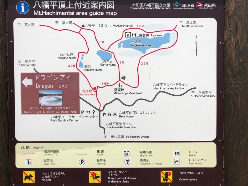 f:id:oyasumiameko:20180609211349j:plain
