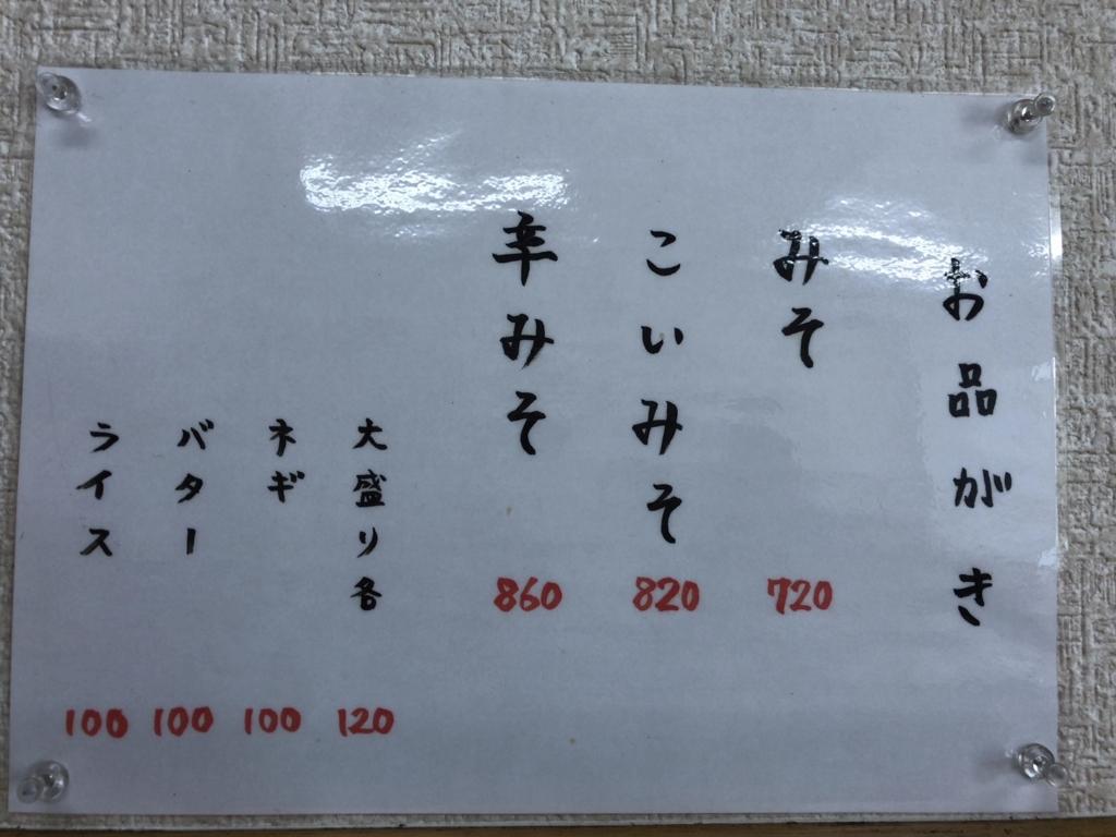 f:id:oyasumiameko:20180711232252j:plain