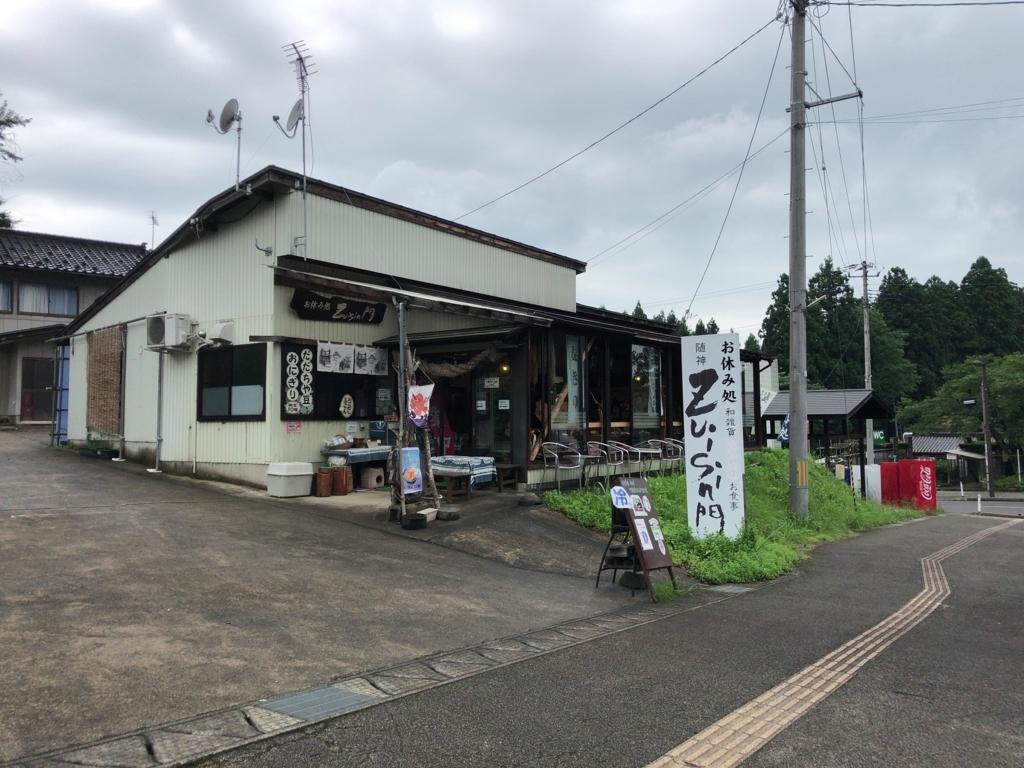 f:id:oyasumiameko:20180716092641j:plain