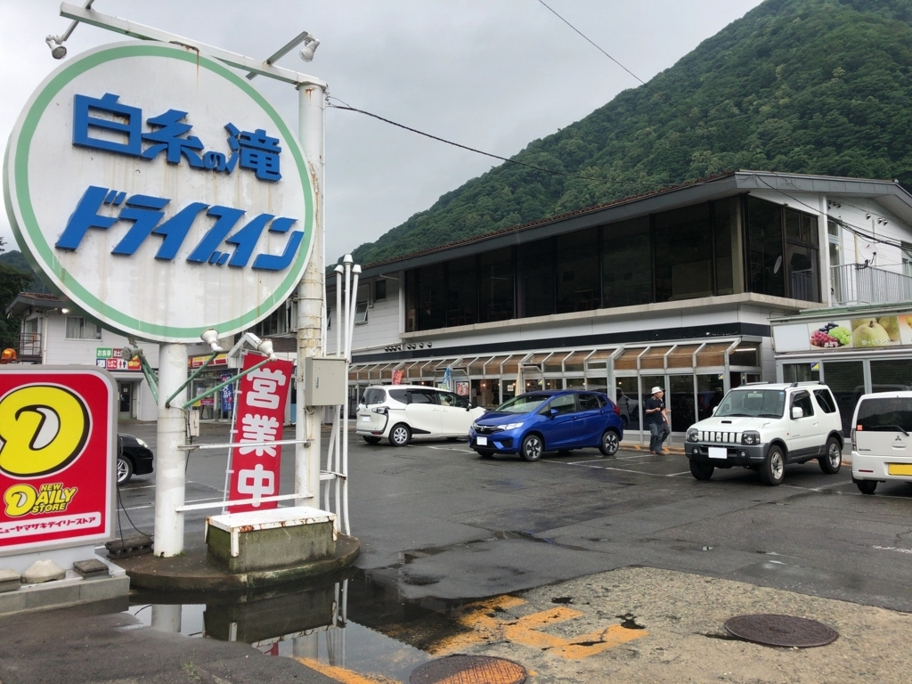 f:id:oyasumiameko:20180726074024j:plain