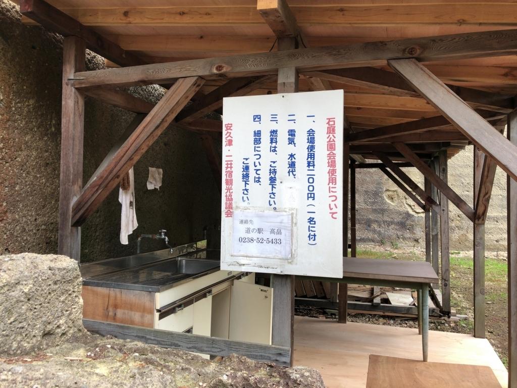 f:id:oyasumiameko:20180728164215j:plain