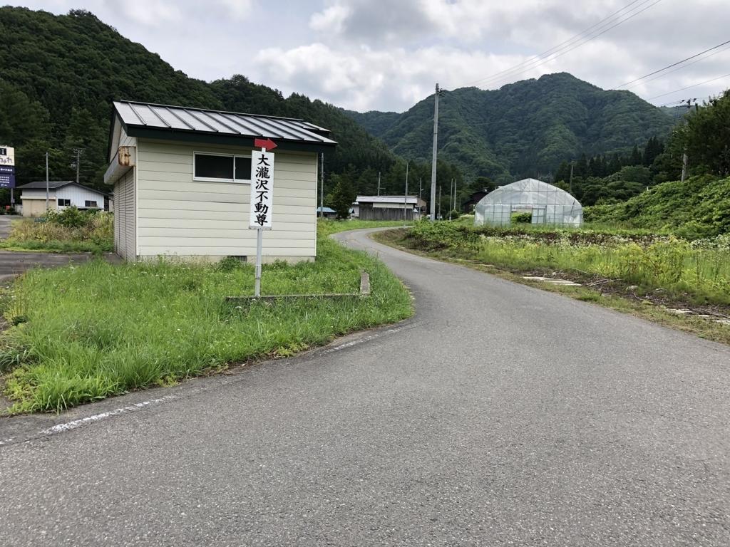 f:id:oyasumiameko:20180730211215j:plain