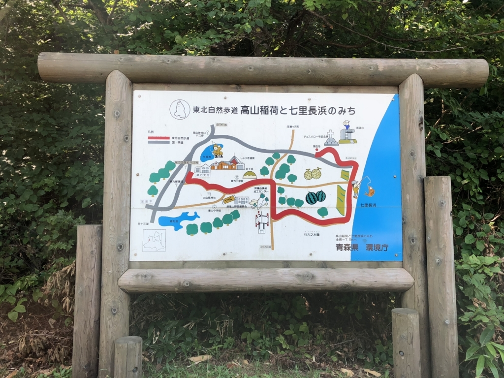f:id:oyasumiameko:20180804232542j:plain