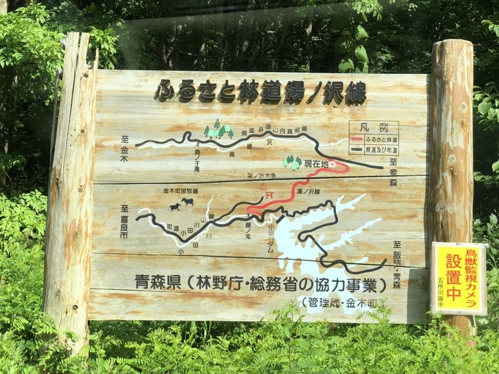f:id:oyasumiameko:20180807231650j:plain