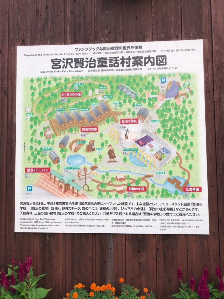 f:id:oyasumiameko:20180816201154j:plain