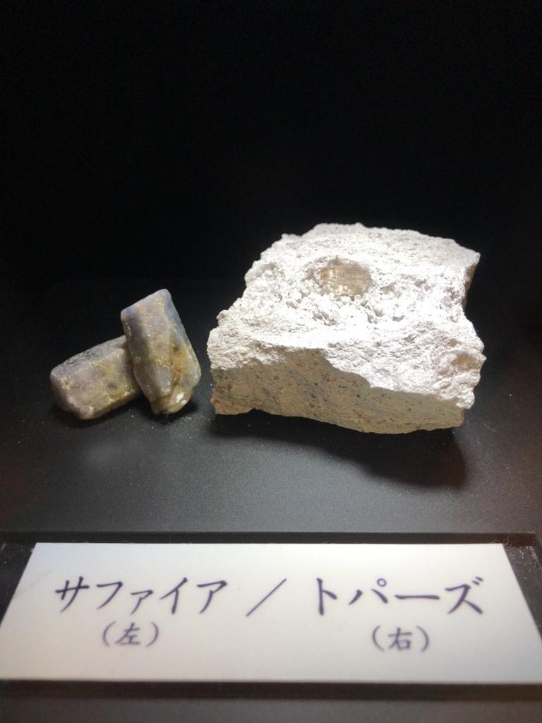 f:id:oyasumiameko:20180816204048j:plain