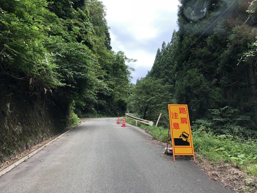 f:id:oyasumiameko:20180826172957j:plain