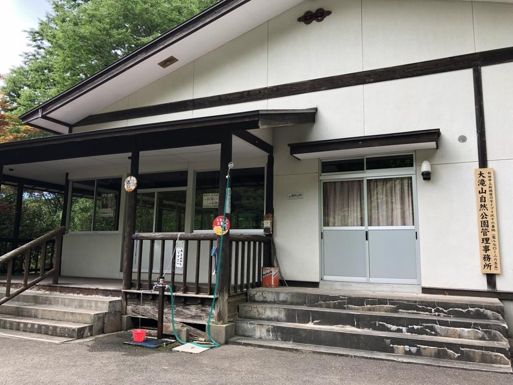 f:id:oyasumiameko:20180826180001j:plain