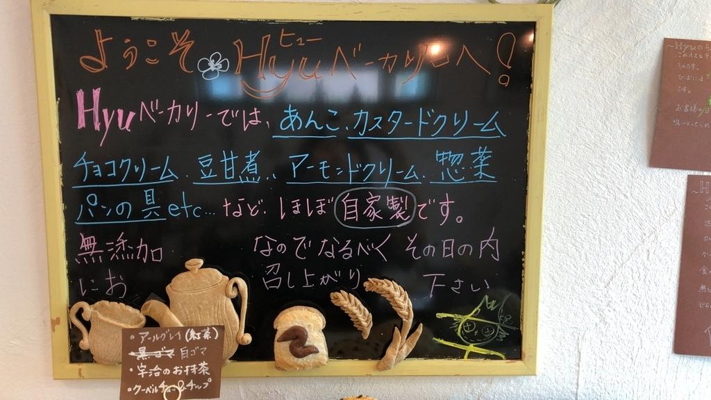 f:id:oyasumiameko:20180830191455j:plain