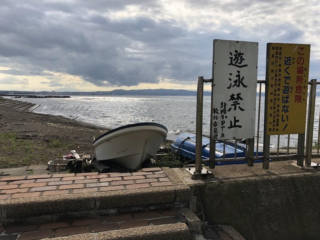 f:id:oyasumiameko:20180830211435j:plain