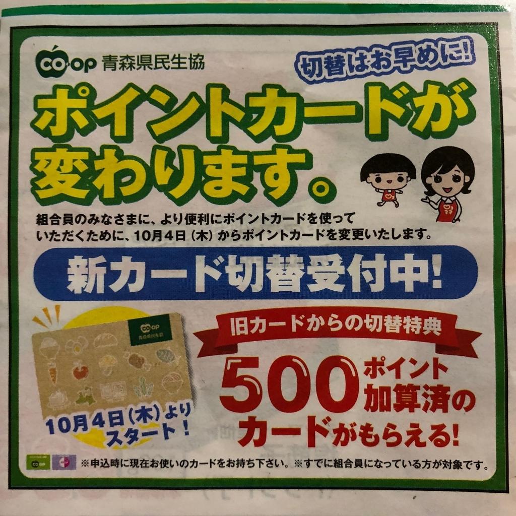 f:id:oyasumiameko:20180831214508j:plain