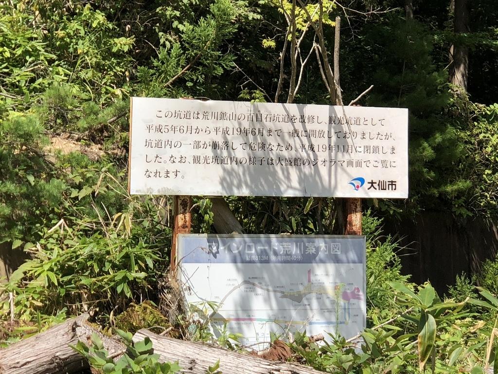 f:id:oyasumiameko:20180906223826j:plain