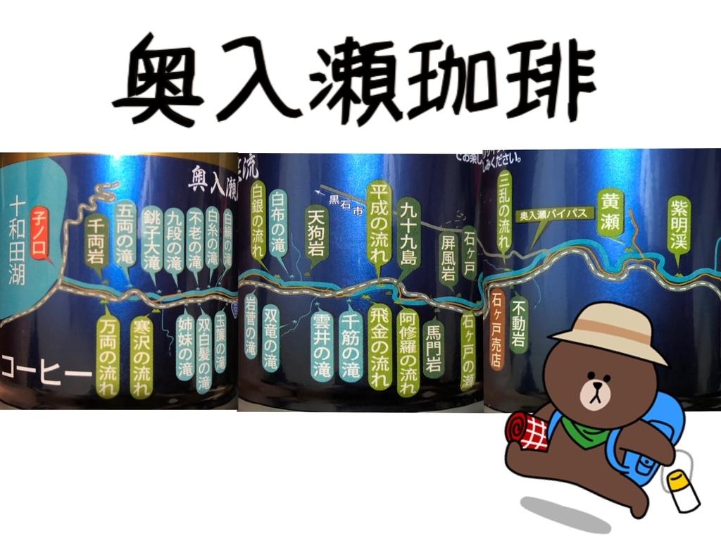 f:id:oyasumiameko:20180908205545j:plain