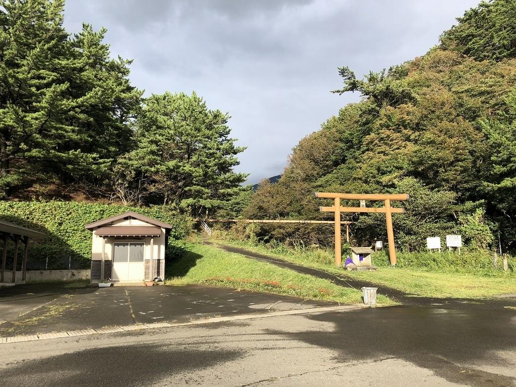 f:id:oyasumiameko:20180914194330j:plain