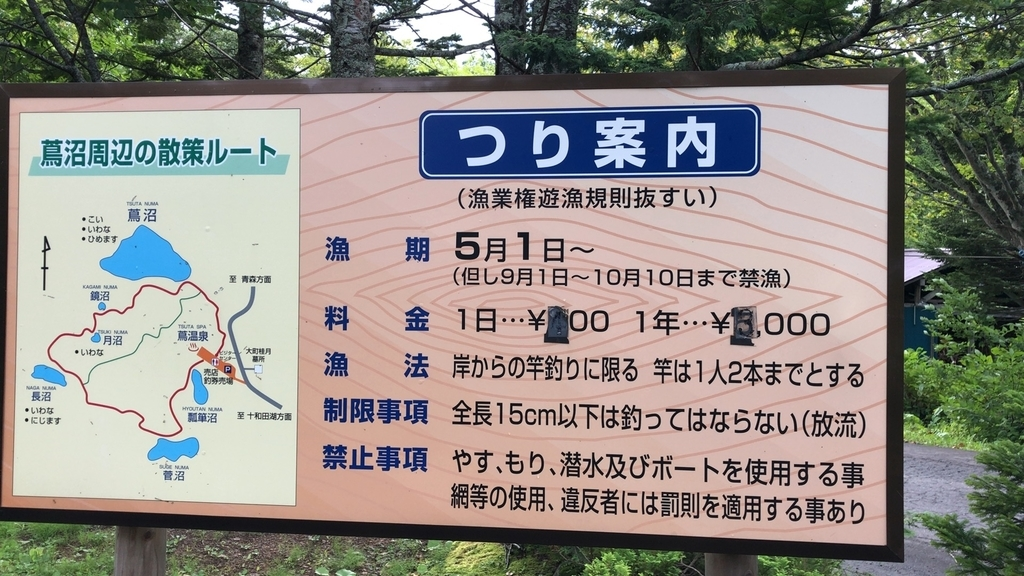 f:id:oyasumiameko:20180916122554j:plain
