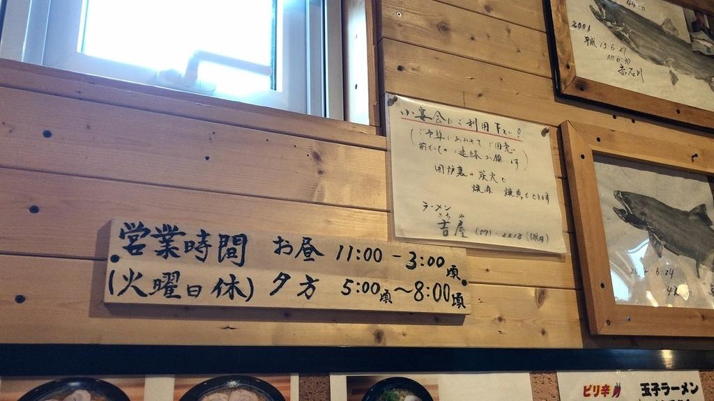 f:id:oyasumiameko:20180923215746j:plain