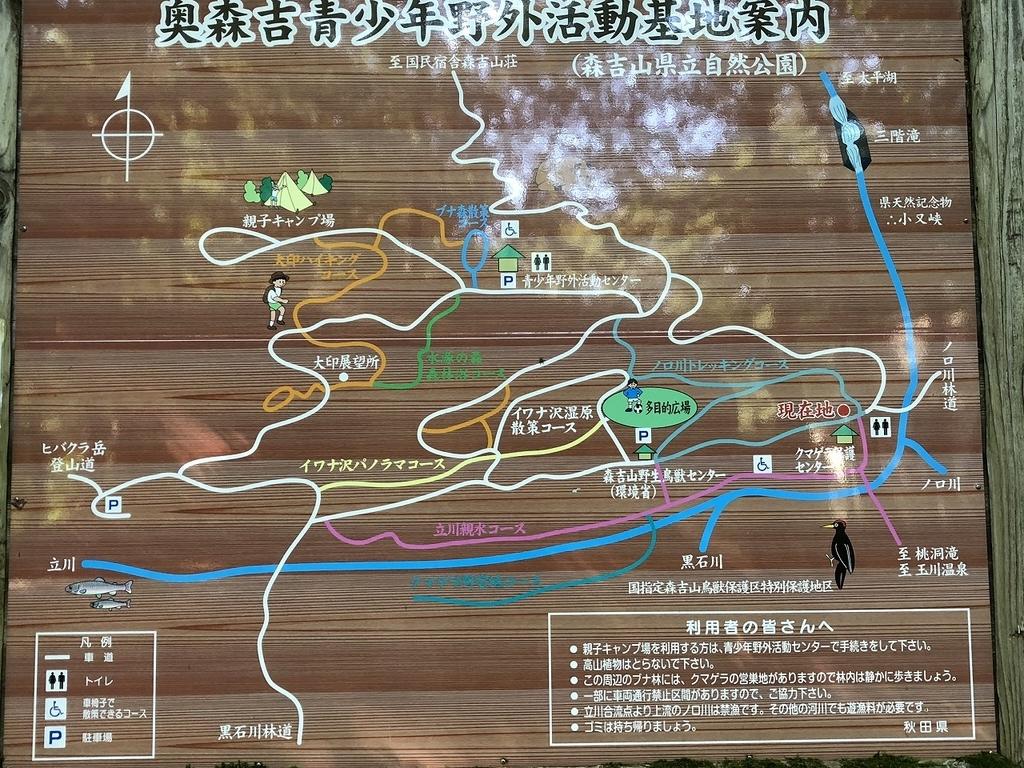 f:id:oyasumiameko:20180927213230j:plain