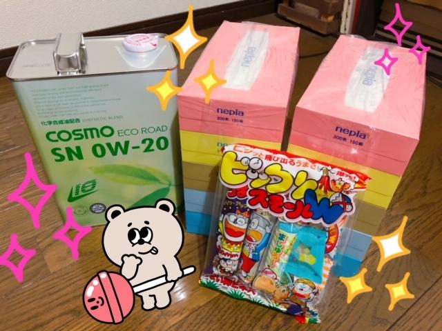 f:id:oyasumiameko:20180928202908j:plain