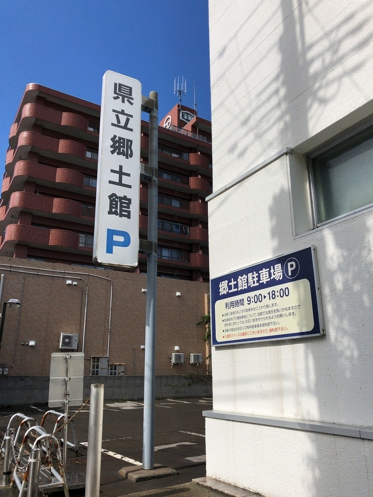 f:id:oyasumiameko:20181002174630j:plain