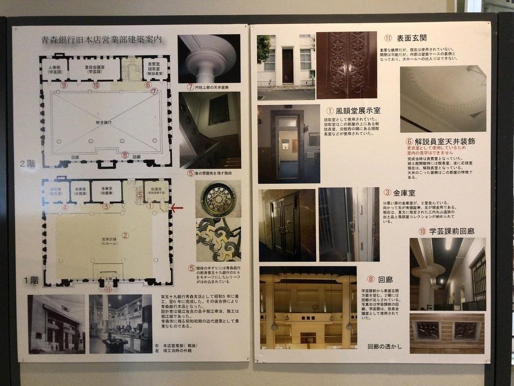 f:id:oyasumiameko:20181002175012j:plain