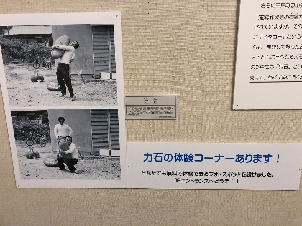 f:id:oyasumiameko:20181002183154j:plain