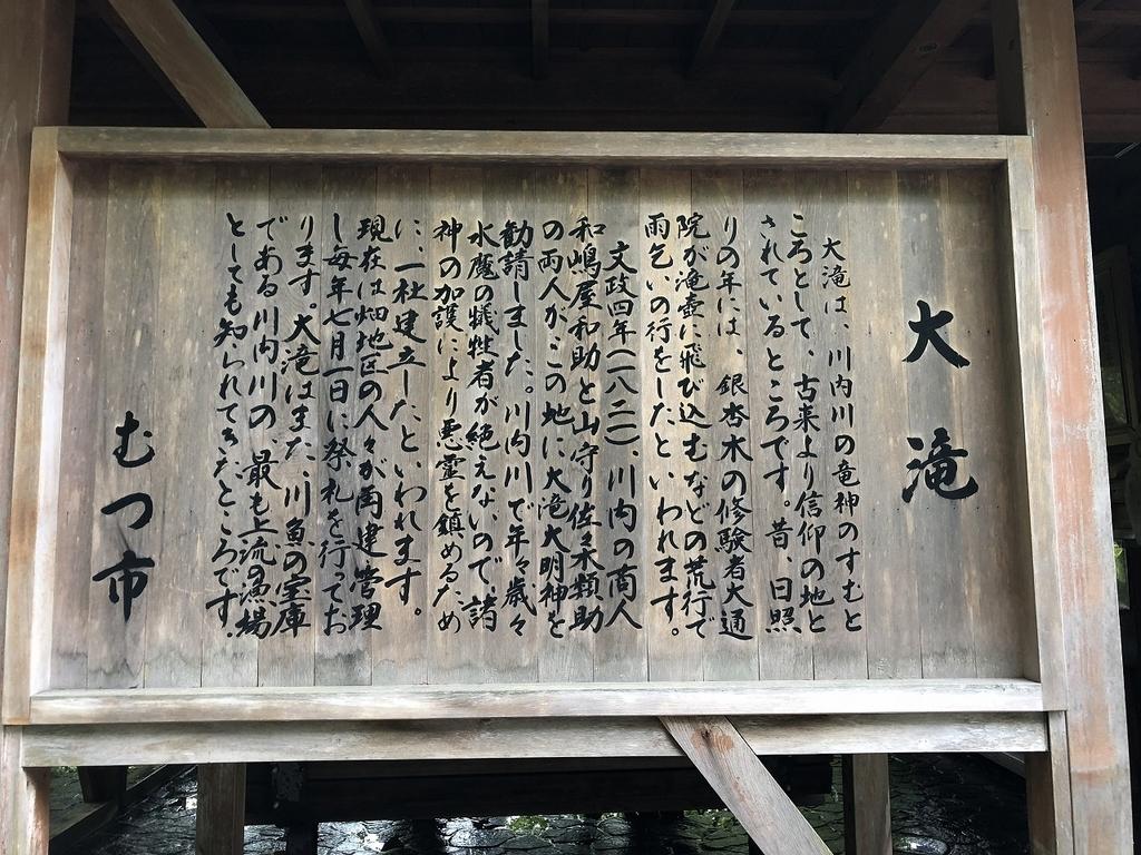 f:id:oyasumiameko:20181004215207j:plain