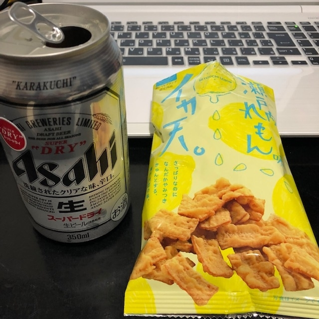 f:id:oyasumiameko:20181010191744j:plain