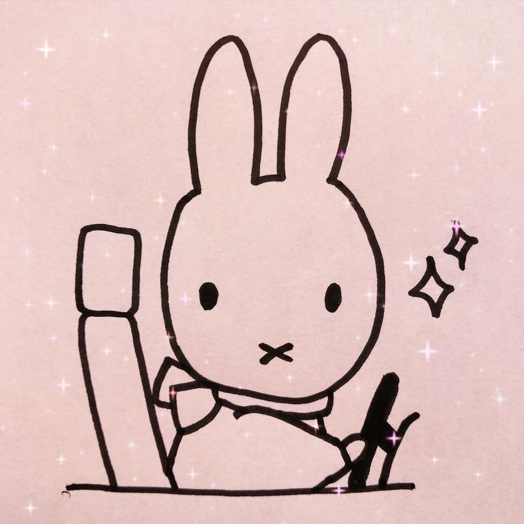 f:id:oyasumiameko:20181014210255j:plain