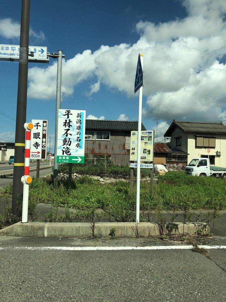 f:id:oyasumiameko:20181015202416j:plain