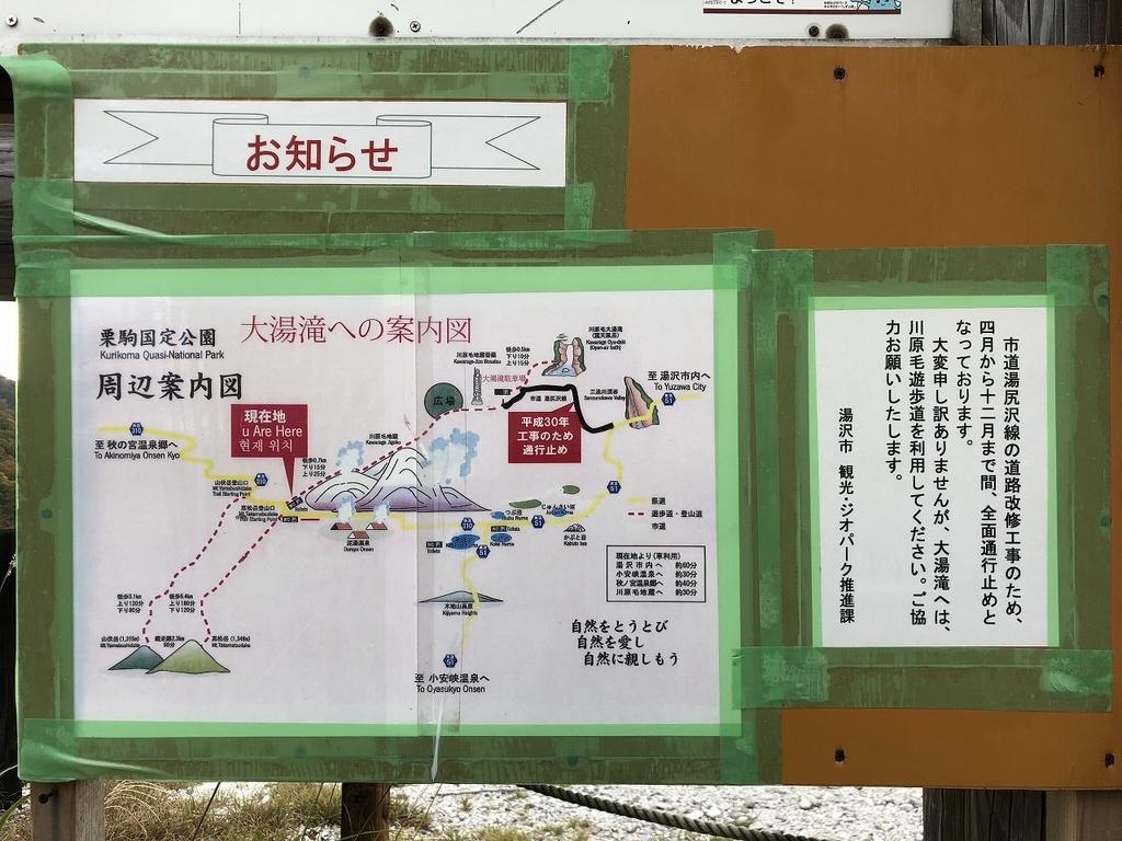 f:id:oyasumiameko:20181024173935j:plain