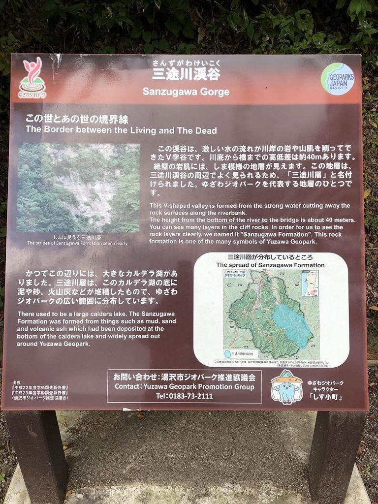 f:id:oyasumiameko:20181024174444j:plain
