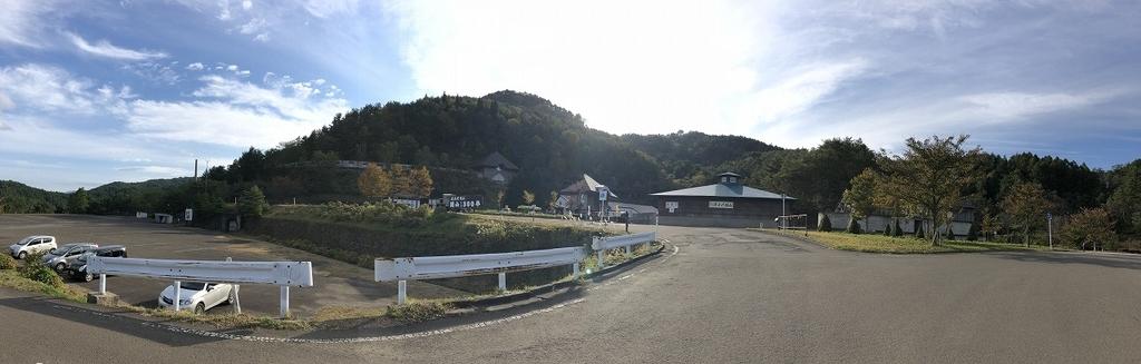 f:id:oyasumiameko:20181028175126j:plain